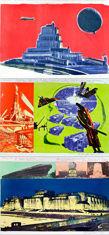 Страницы книги художника М. Карасика «Дворец Советов» [2]