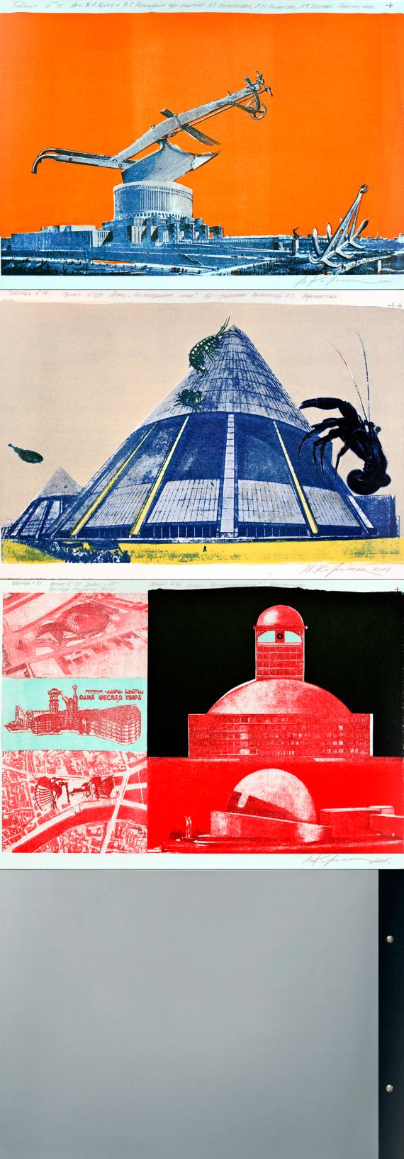 Страницы книги художника М. Карасика «Дворец Советов» [6]
