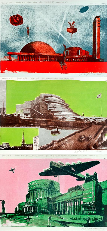 Страницы книги художника М. Карасика «Дворец Советов» [3]