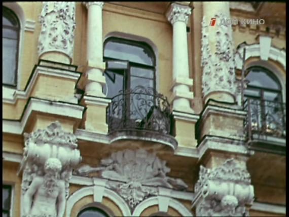 Из киноальманаха «Ральф, здравствуй!» (1975 г.)